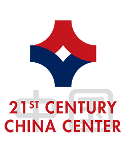 21st Century China Center