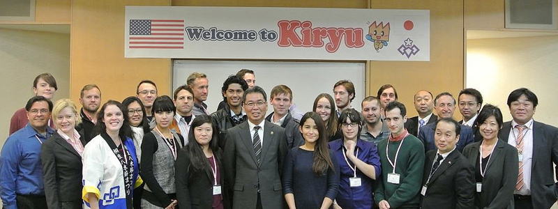 Kiryu welcomes GPS students